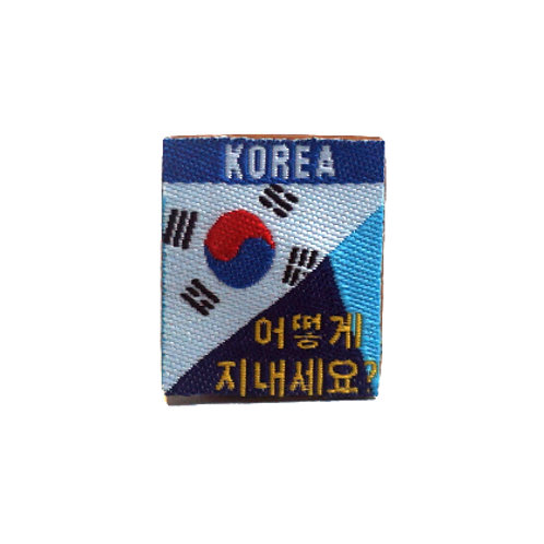 Walker Badge - Korea