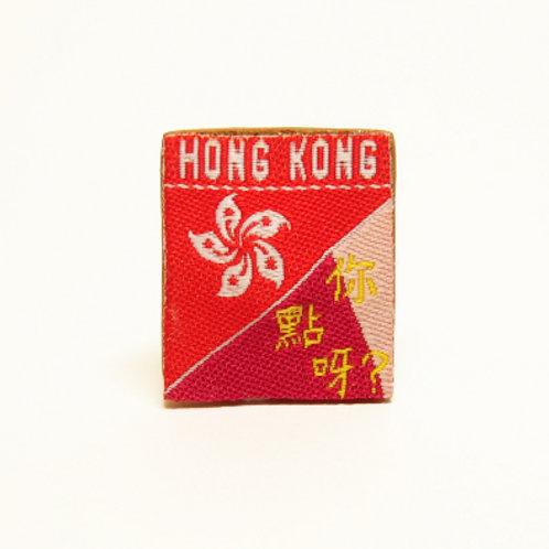 Walker Badge - Hong Kong