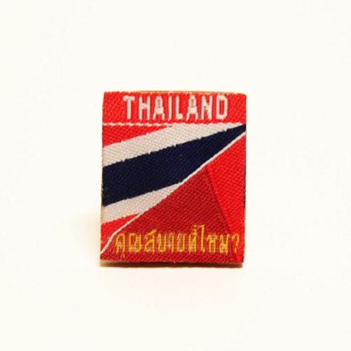 Walker Badge - Thailand