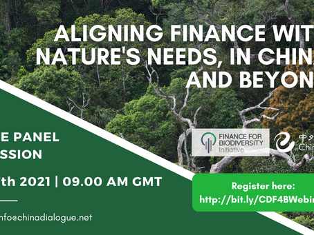 Event: Aligning finance with nature's needs, in China and beyond