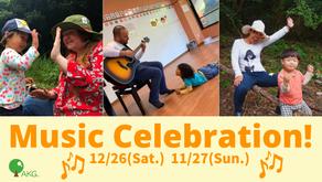 12月 Music Celebration!