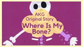 Where Is My Bone? エミリー手作りAKG Story