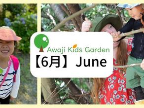 6月の Awaji Kids Garden