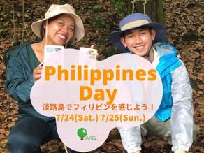 Philippines Days! July Adventure Days at Awaji Kids Garden