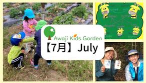 7月の Awaji Kids Garden