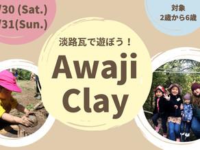 Awaji Clay ~淡路瓦で遊ぼう!~