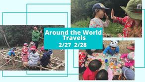 2月Adventure Day は世界の旅!