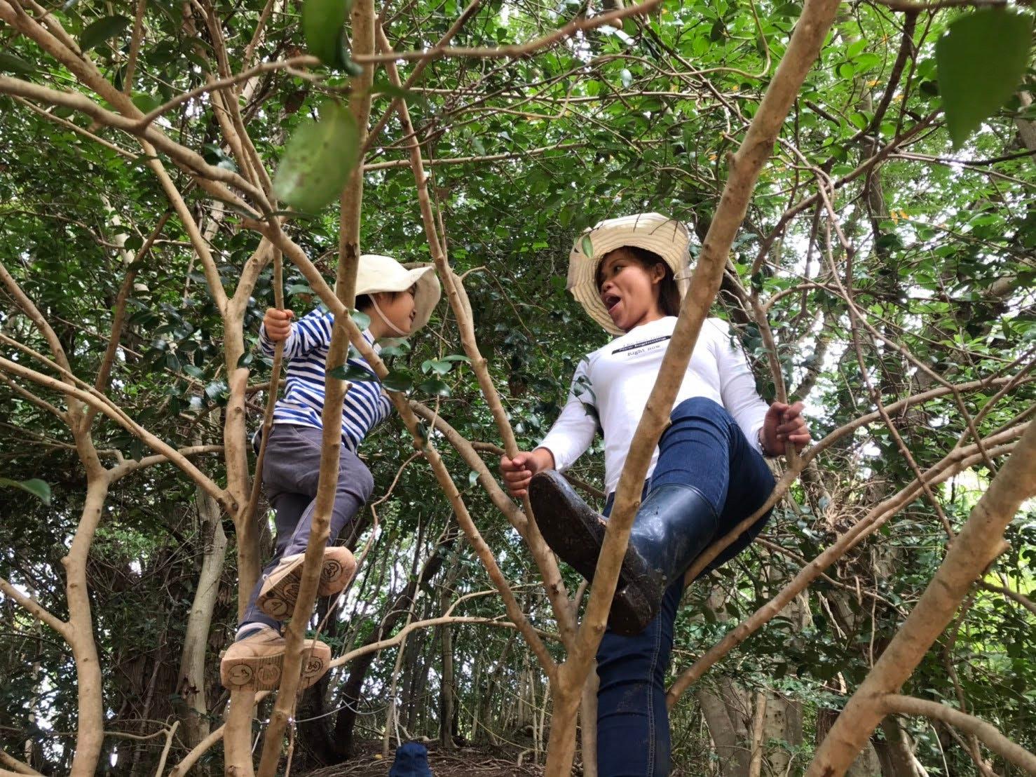 Awaji Kids Garden