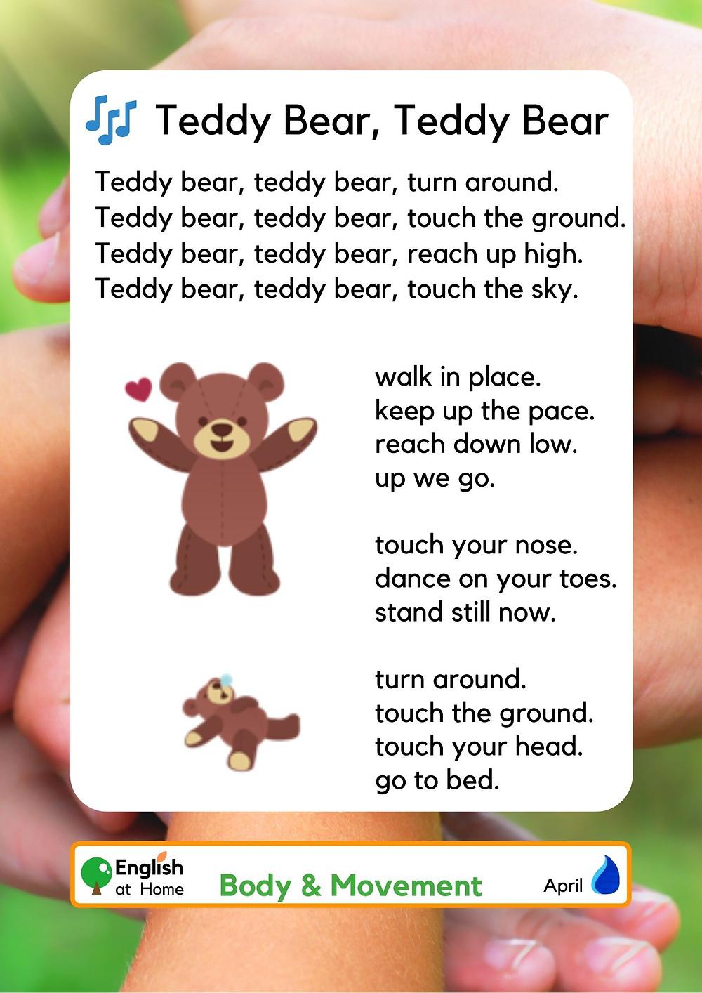 Awaji Kids Garden Teddy Bear Song Lyrics