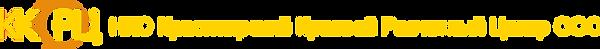 ККРЦ_logo.png