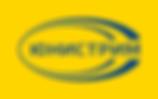 Logo_UNISTREAM_Rus-BnY.png