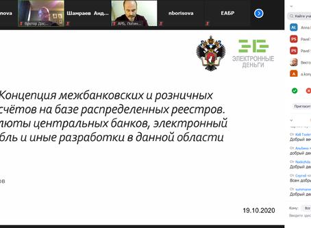 Результаты совместного мероприятия Ассоциации и ЦТРР СПБГУ