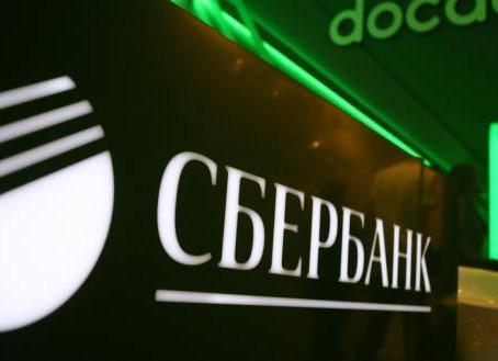 У Сбербанка появится лимит бесплатных переводов - комментарий Виктора Достова для Vologda.poisk