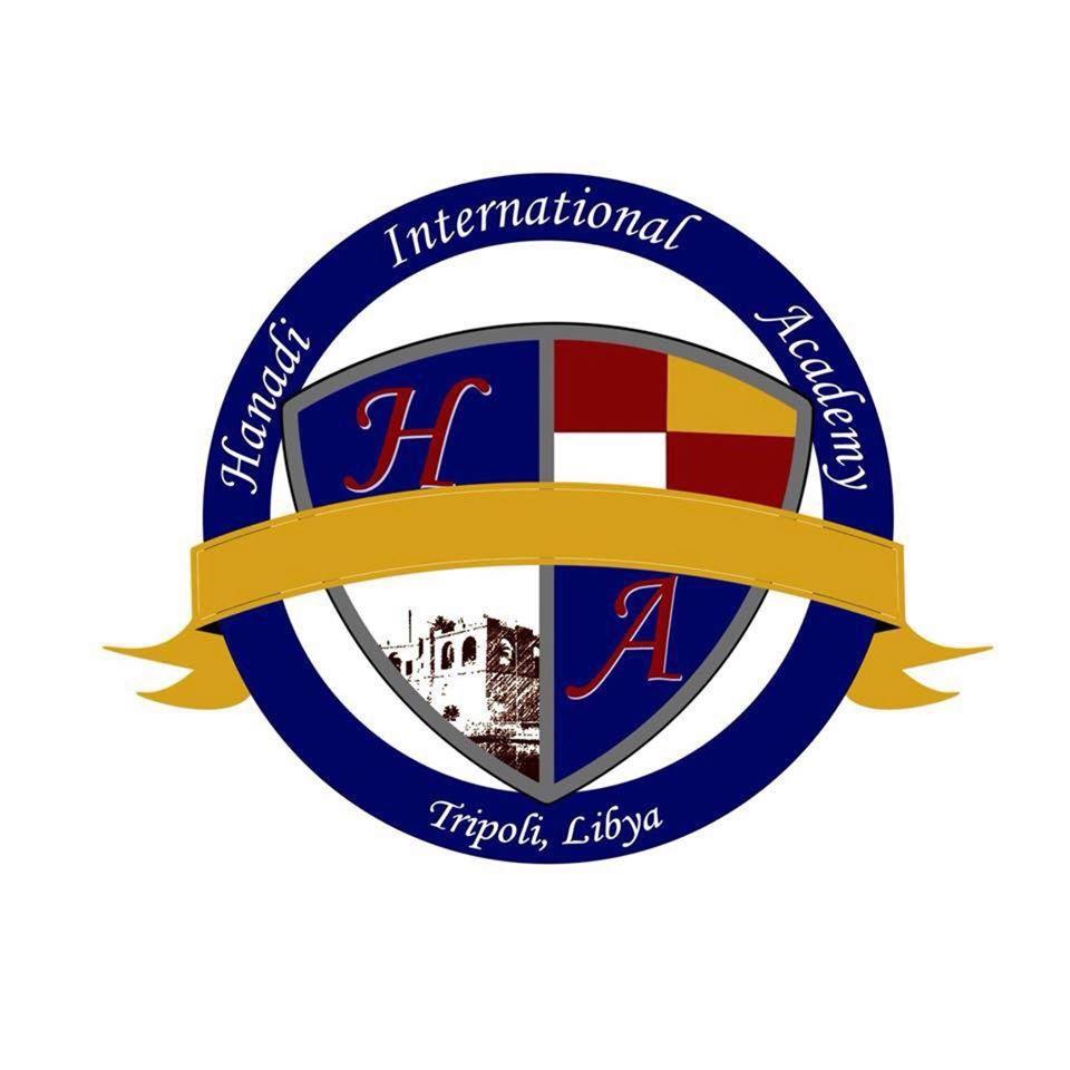 HANADI ACADEMY LOGO (1)