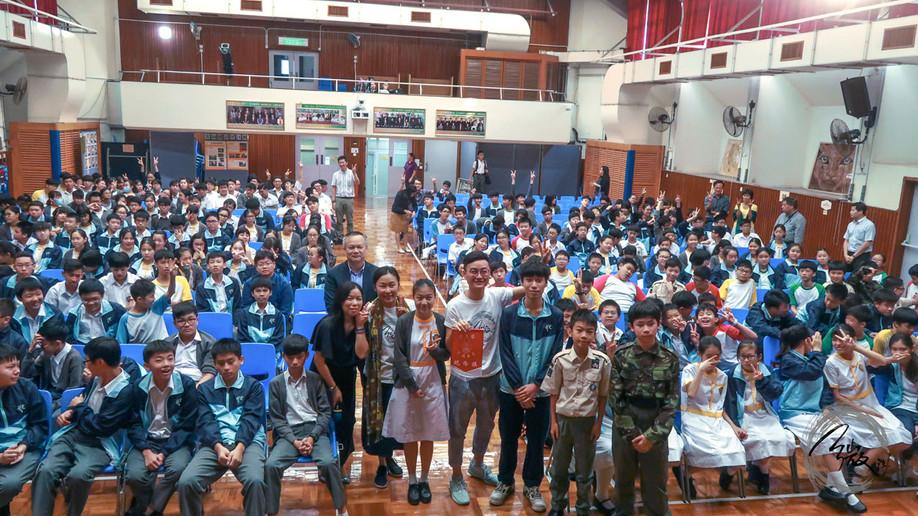 微行動_可道中學