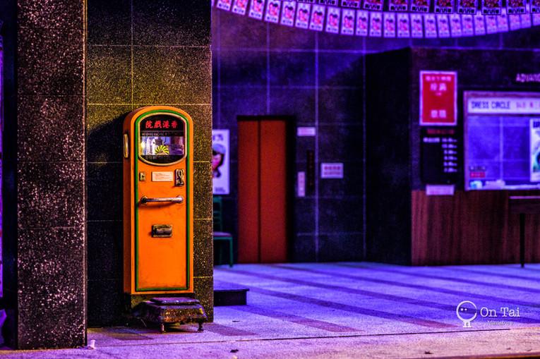 香港戲院 Hong Kong Cinema
