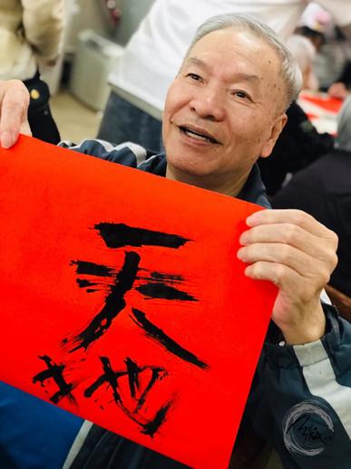 微行動_上海總會護理安老院