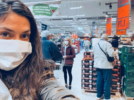 Навигация в Супермаркета
