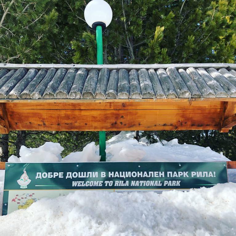 Зимен Спортен Лагер - Белмекен!