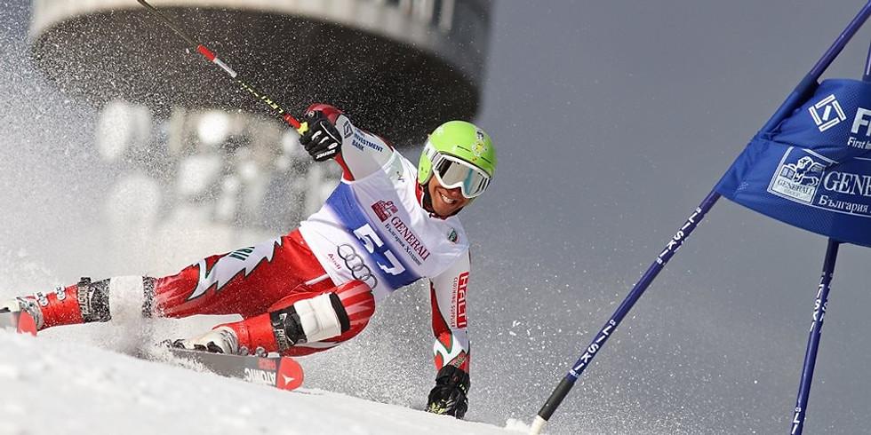 Февруарска Ски Клиника