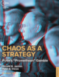 Full chaos cover.png