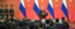 Vladimir_Putin_awarded_the_Chinese_Order