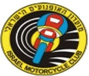 Israel Motorcycle Club