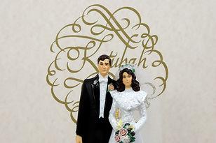 Wedding Couple Ornament With Ketubah Doc