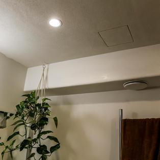 kylpyhuoneen Tadelakt-sisäkatto