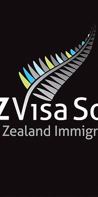 LOGOCROP_NZVisaSolutions.jpg