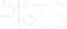 logotype_LaFonda_Blanc.png