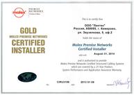 Золотой партнер Molex PN