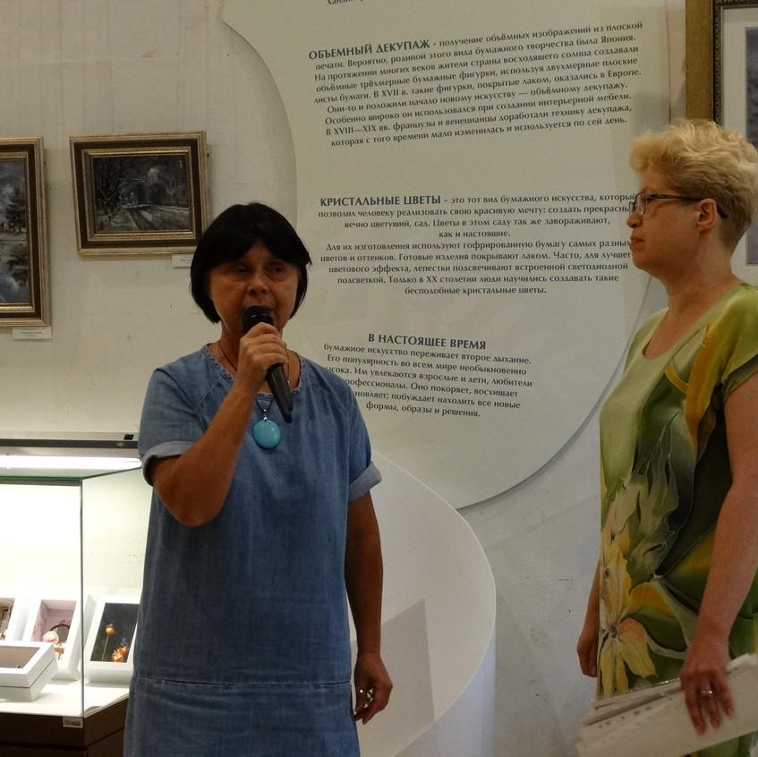 Слова о выставке от куратора Марины Галич