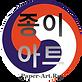 Центр Корейского Бумажного Искусства и Творчества