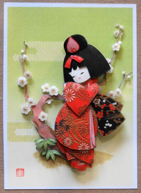Объемная открытка в Японском стиле.