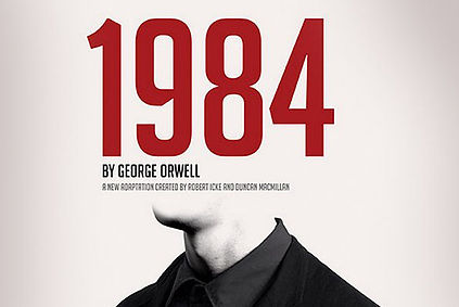 1984-imageLT.jpg