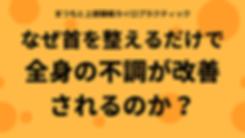 9_20 リニューアル オープン! (2).png