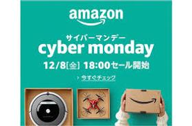 20181121_Amazon cybermannde.png