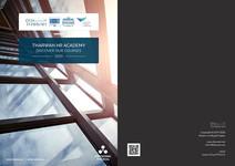 Tharwah HR Academy human resources shrm certification Consulting دورات الموارد البشرية الاستشارات الإدارية