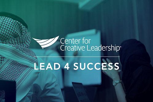 برنامج القيادة نحو النجاح
