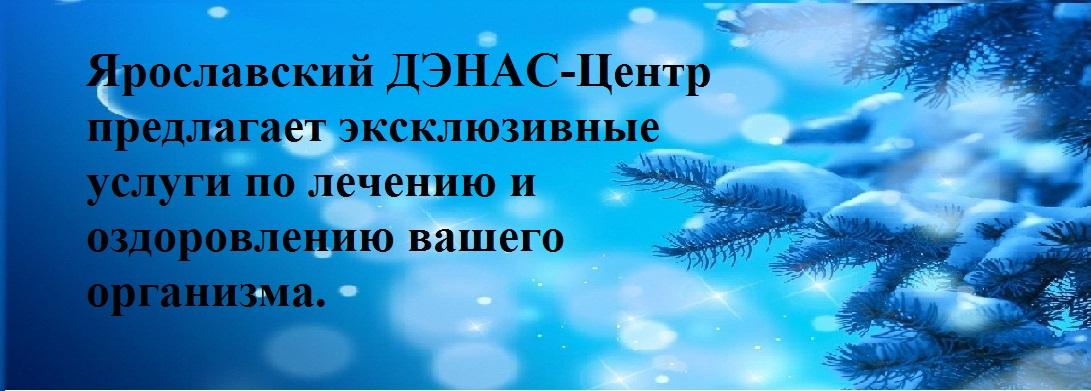lka_sneng_noch_mesyac_novyy_god_1680x1050