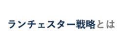 スクリーンショット 2021-03-28 20.45.19.png