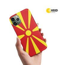ohrid4u_hoppartner_iphone8_macedonian_ph