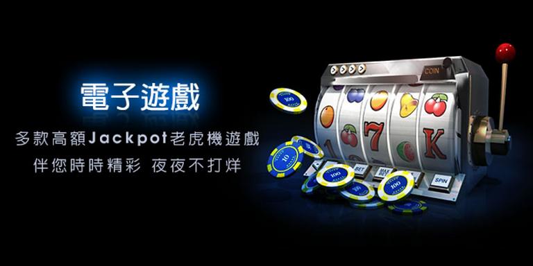 九州娛樂-電子遊戲-1148x574.png