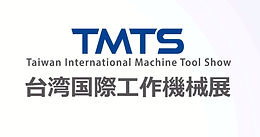 Taiwan International Machine Tool Show 2022