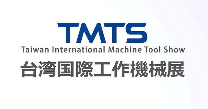 Taiwan International Machine Tool Show 2022