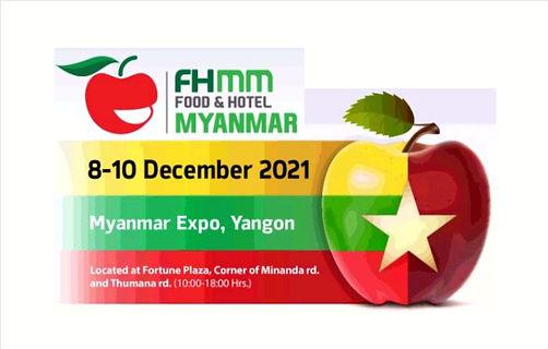 (開催中止)Food & Hotel Myanmar 2021