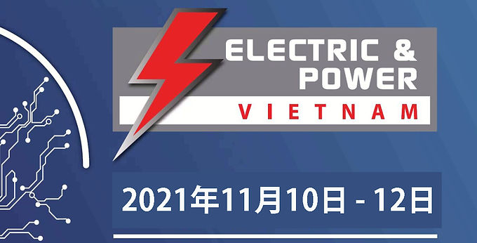 Electric & Power Vientma 2021