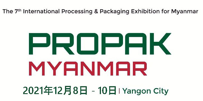 (開催中止)Propak Myanmar2021