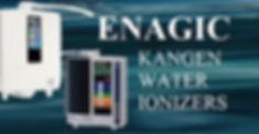 enagic-k8-sd501-water-ionizer.jpg